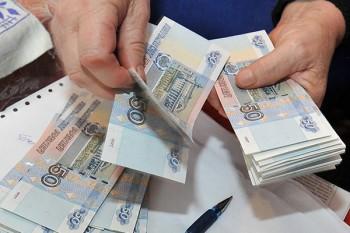 Условие назначения трудовой пенсии гражданам