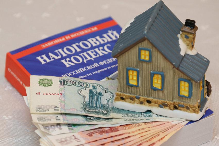 Они привязаны величина налога за проданную недвижимость нас
