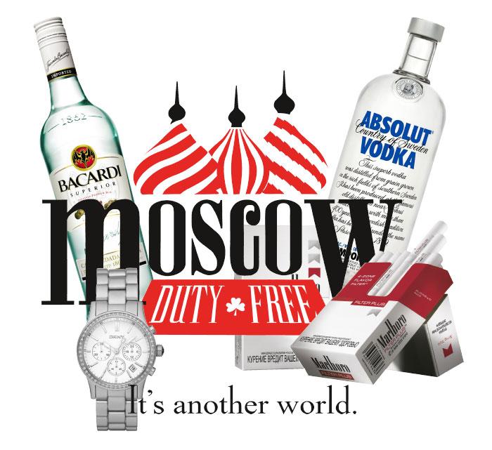 Купить Алкоголя Из Дьюти Фри Спб Турцию